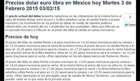 cotizacion dolar hoy precio dolar hoy mexico related keywords precio dolar