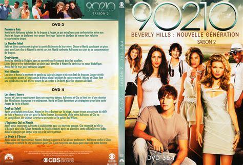 Résumé 90210 Saison 3 by Jaquette Dvd De 90210 Saison 2 Dvd 2 Cin 233 Ma