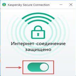 kaspersky secure connection kaspersky secure connection что это за программа как удалить