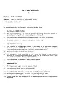 director employment contract template employment contract template in word and pdf formats