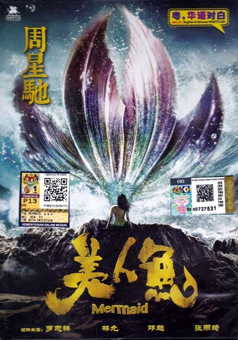 film mandarin mermaid mermaid dvd china movie 2016 cast by deng chao show
