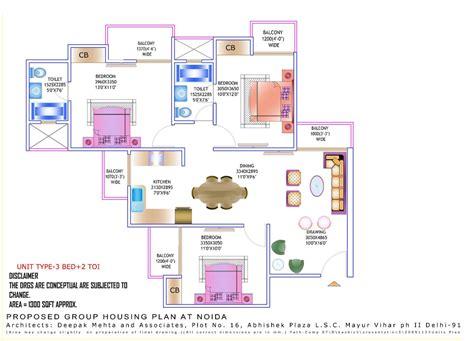 layout plan of amrapali zodiac 8826848404 amrapali zodiac noida amrapali zodiac