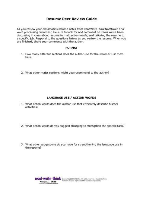 resume peer review worksheet