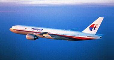 malaysian airlines flights fantastic airfare deals
