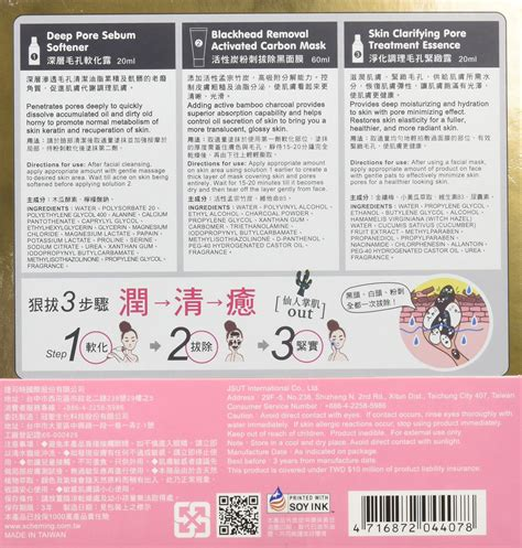My Scheming Blackhead Removal Activated Carbon Mask S Murah my scheming blackhead acne removal activated carbon mask set