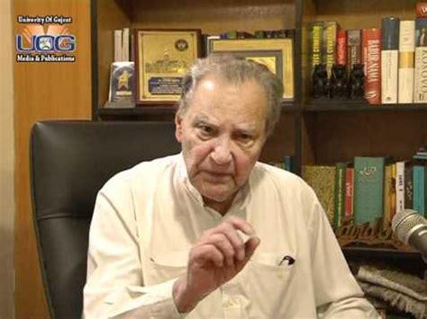 justice javed iqbal justice javed iqbal 01 youtube