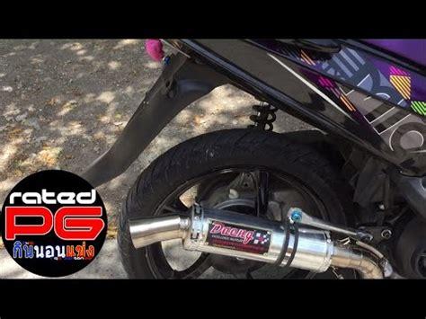 Knalpot Racing Yamaha Mio Sporty Dbs Thailand hispeed pipe on honda beat doovi