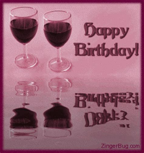 wine birthday gif birthday reflecting wine glitter graphic greeting