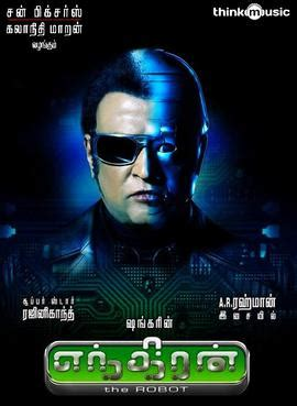 robot film wiki hindi enthiran wikipedia
