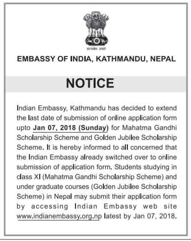 Indian Embassy Nepal Scholarship Mba by Mahatma Gandhi Scholarship And Golden Jubilee Scholarship