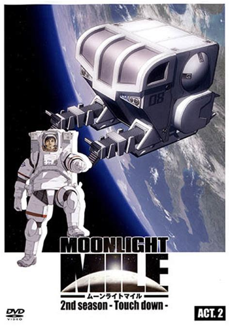 moonlight mile 6 kenzie 0349123683 moonlight mile 2nd season touch down anime planet