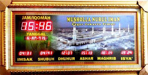 Jam Digital Penunjuk Waktu Sholat 15 kecamatan kramat jati archives pusat jam digital masjid