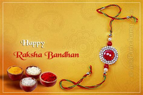 greeting card templates for raksha bandhan rakhi greeting rakhi with puja samagri