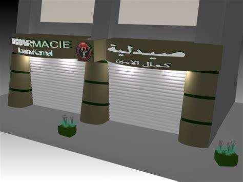 Facade Pharmacie Moderne by Faade Pharmacie Tunisie