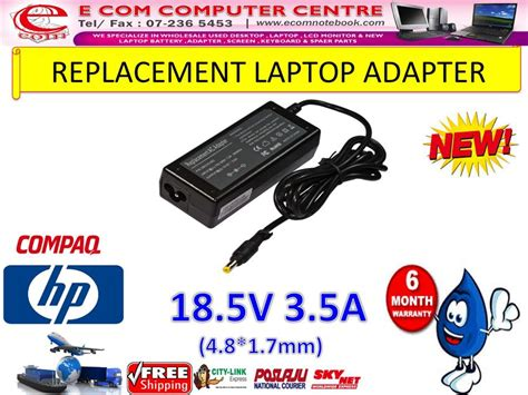 Adaptor Hp Replace 18 5v 4 5a laptop adapter for hp compaq series end 6 20 2016 12 15 pm