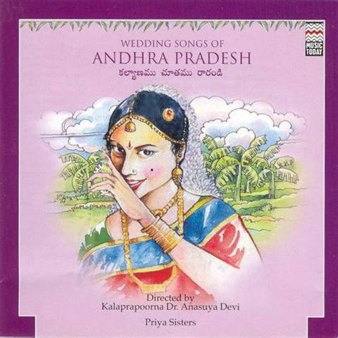 Wedding Song Kannada by Seetha Kalyana Vaibhogame Mp3 Song Wedding Songs