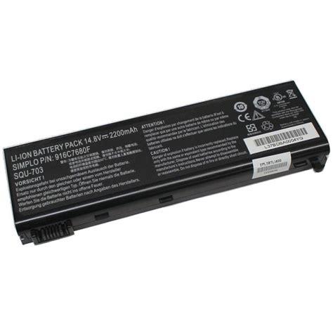 Hp Lg E510 lg eup p3 4 22 14 8v 2200mah replacement laptop battery for lg e510 series lg e510