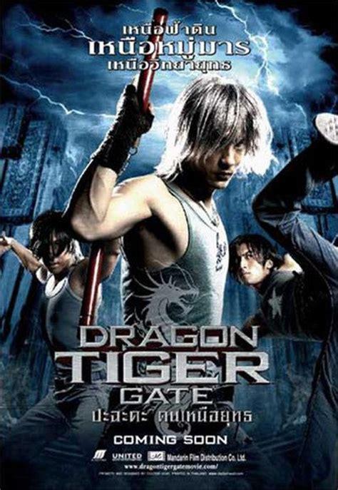 film china gate hindi dragon tiger gate 2006 in hindi full movie watch