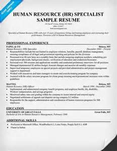 sample hr specialist resume