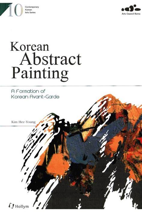 Novel Paint My Korean Story korean abstract painting hollym international corp books on korea