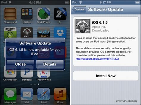 Ios 6.1 beta 5 expiry date
