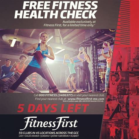 Fitness Giveaways - gym promotions kuwait gyms your fitness guide in kuwait