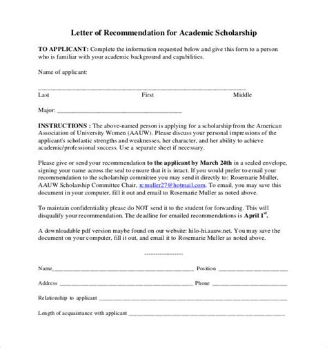 Letter Of Recommendation To Scholarship Committee sle letter of recommendation for scholarship 29