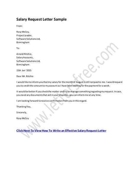 request letter format salary request letter format