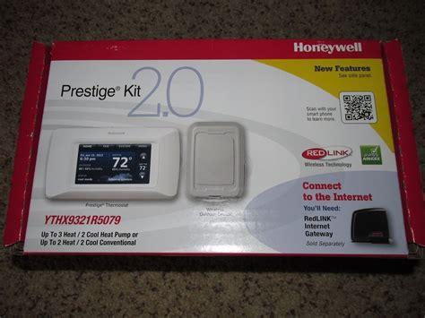 prestige 2 0 comfort system honeywell prestige hd ythx9321r5079 comfort system kit