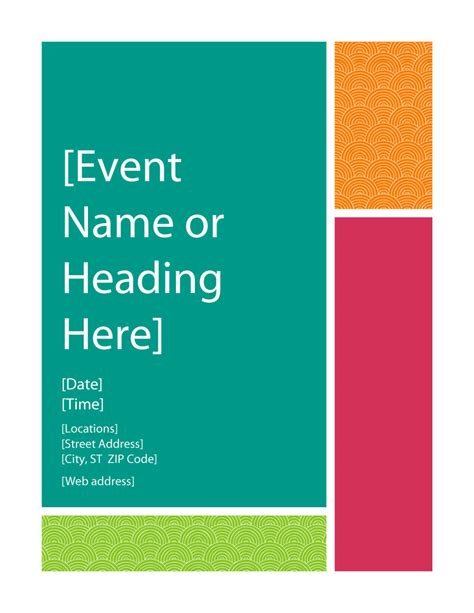 8 best images of event flyer examples event flyer design event