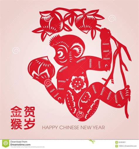 new year monkey greeting message new year design stock vector image 62484821