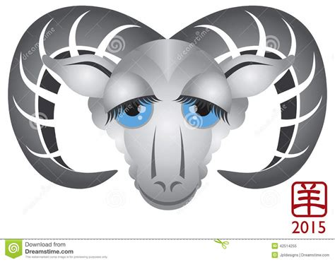 new year ram vector 2015 year of the ram color vector illustration stock