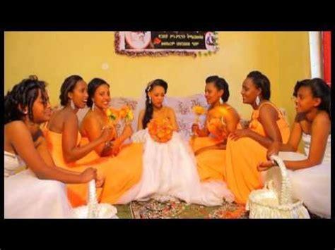 Amazing Ethiopian Wedding Part A   2016 Tarik & Melkamu