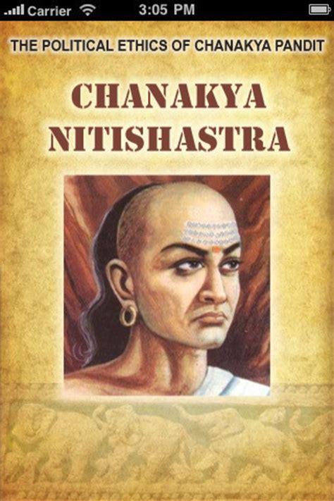 chandragupta maurya biography in english sri chanakya niti sastra app for ipad iphone books