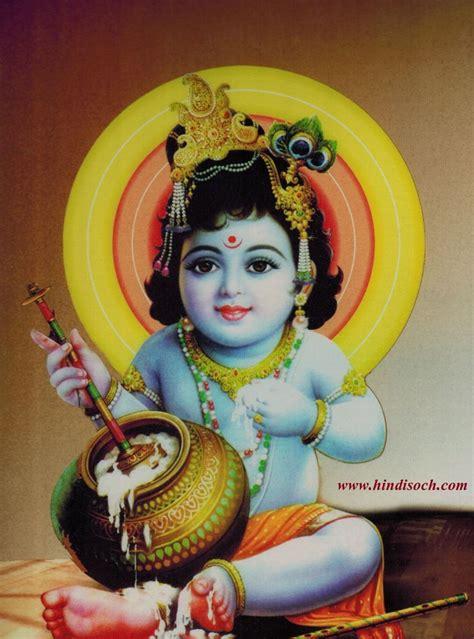 baby krishna god lord krishna images beautiful photos of radha krishna
