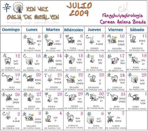 El Calendario Chino Calendario Chino Julio 2009 Astrolog 237 A China Bazi