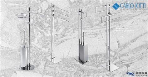 iotti bagni mobile bagno iotti yinhe hub carlo iotti u2013 accessori
