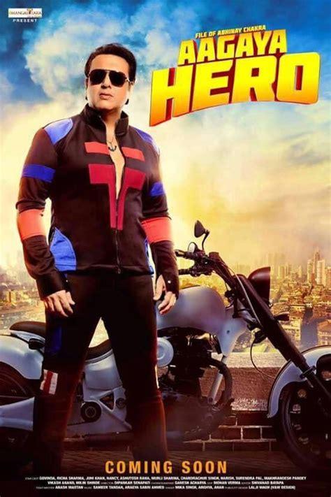 film online indian 2017 aa gaya hero 2017 movie full star cast crew story