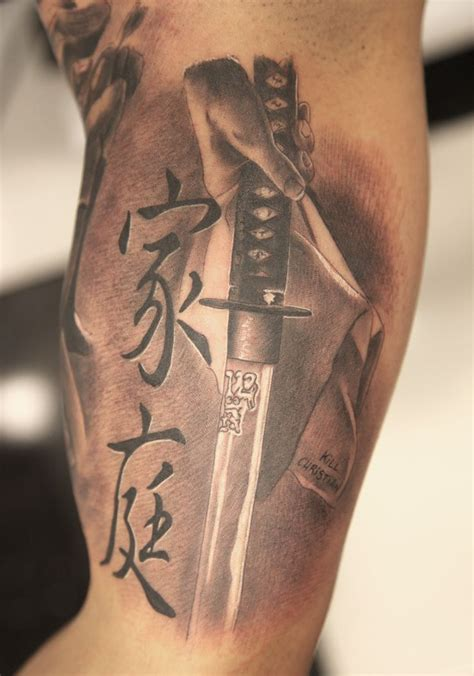 swordfish tattoo samurai sword car interior design inked