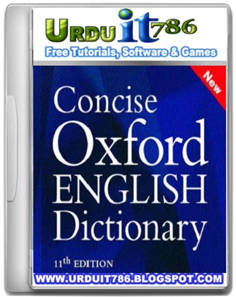 oxford dictionary software full version free download for pc download oxford dictionary free full version for windows 7