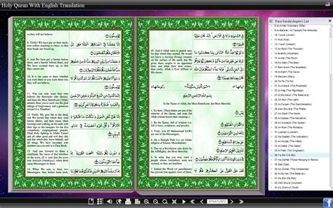 download quran translation in english flash holy quran with translation flash holy quran with