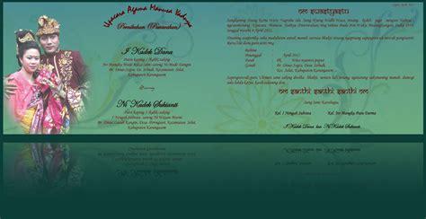 template undangan bali mudiartana made surat undangan pernikahan versi bahasa bali