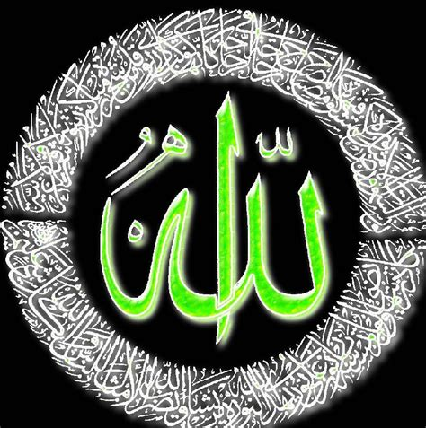 allahu allahu allahu allah name green color with ayat islamic wallpaper