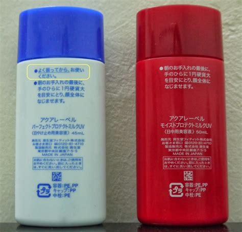 In Jar Skin Aqua Spf 30 5ml just to pass the time shiseido aqualabel prefect protect