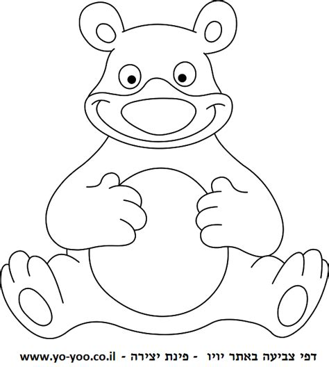 Free Coloring Pages Of The 3 States Of Matter States Of Matter Coloring Pages