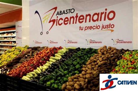 ministerio de alimentaci n ministerio de alimentaci 243 n asume control de la empresa cativen