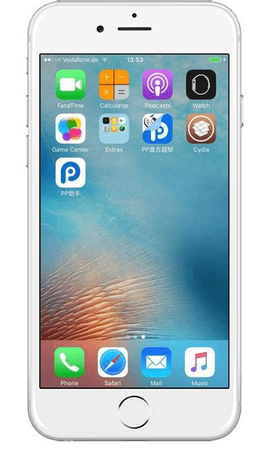 pattern unlock cydia ios 9 how to jailbreak ios 9 3 3 iphone 6 6s 6 plus 5s ipad
