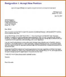 What To Say In Resignation Letter by 10 How To Type A Resignation Letter Lease Template