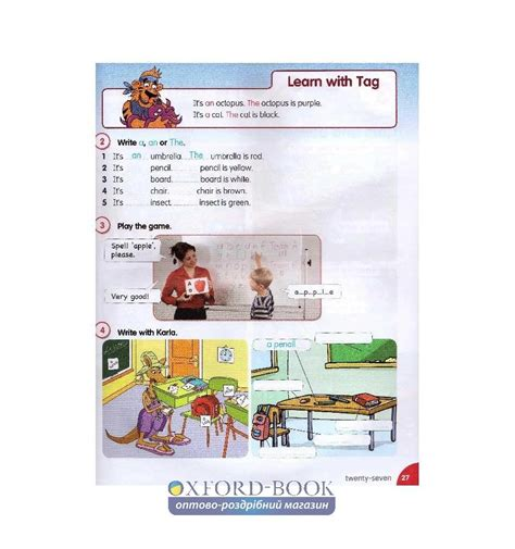 Fly High 2 fly high 2 pupil s book with cd