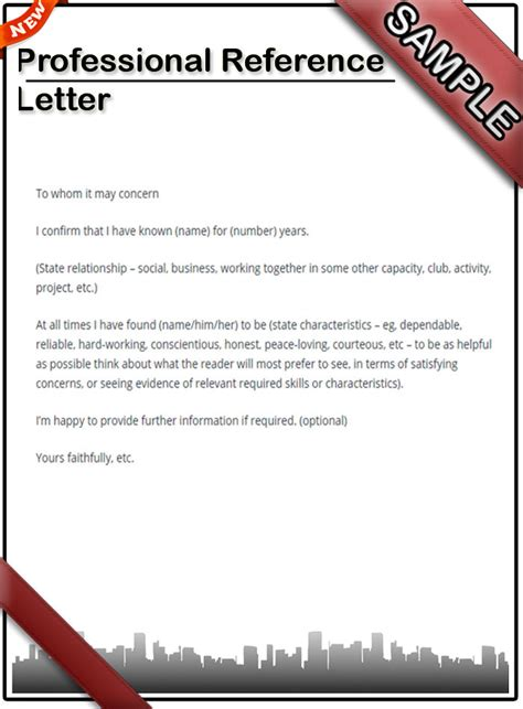 how to write a professional reference letter professional letter of reference sle resume 14